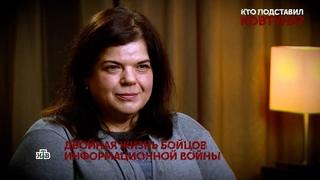 Бывшая жена украинского политолога Ковтуна рассказала о нищете и побоях
