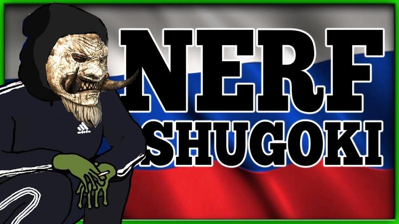 NERF SHUGOKI RUSSIAN HARDBASS MONTAGE FOR HONOR