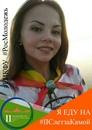 Личный фотоальбом Кристины Борисовой