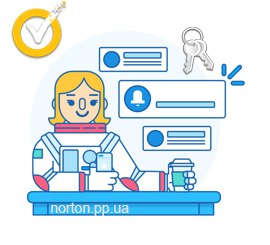 Norton security 2017 код активации на 365 дней