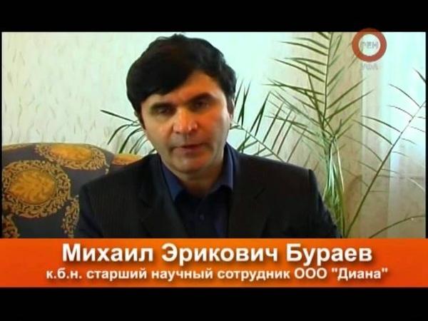 Продвижеине Бураев Михаил Эрикович