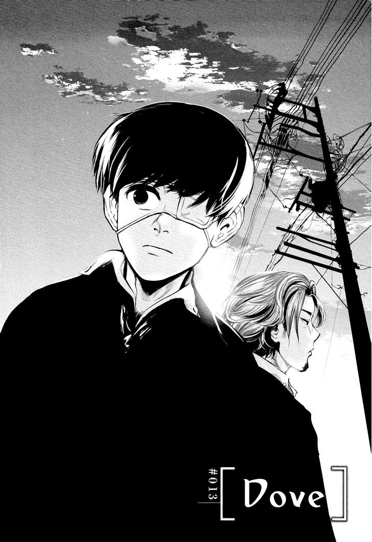 Tokyo Ghoul, Vol.2 Chapter 13 White Dove, image #2