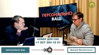 Дмитрий Михайличенко о ситуации вокруг шихана Куштау.  г.