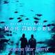Дискотека Авария - Моя любовь (Eugene Star Remix)