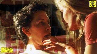 Ken Park (2002) || Cinema Enema