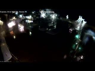 В Коркино пассажирская газель совершила наезд на регулируемом пешеходном переходе