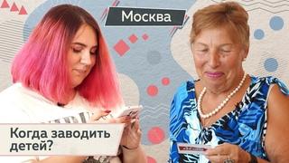 Копить или тратить? Переезд в другую страну и самореализация. Поговорим #ЗаГлавное - Москва
