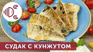Филе судака с кунжутом и мятой (Деликатеска.ру)