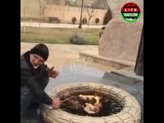 шашлык на вечном огне в Дагестане
