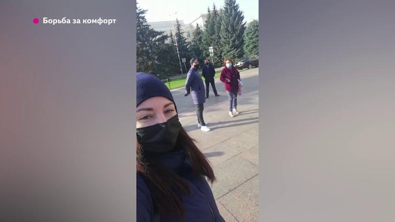 ТК Городской Обманутые дольщики Комфорта вышли к зданию брянского правительства