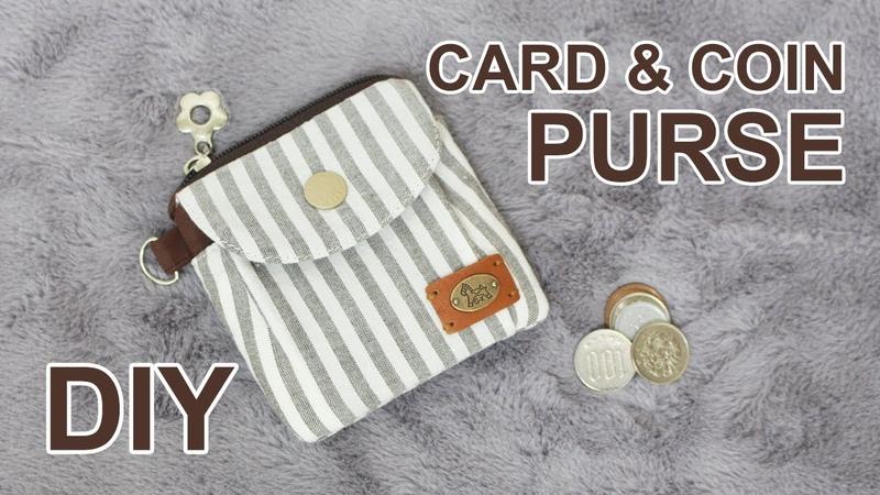 DIY 카드지갑 동전지갑 만들기 뚜껑있는 지퍼 파우치 만드는 방법 소잉타임 51592