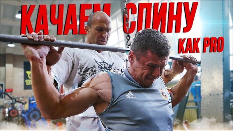 Легендарный Бодибилдер уничтожил Вовка Александр Федоров VS Денис Вовк