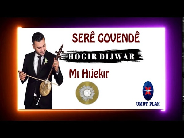 Full Kürtçe Halay Hızlı Govend Cida Raks Kopmalık Düğün Kemençe Rabın Dilana Kurdi (Hogir Dıjwar)✔️