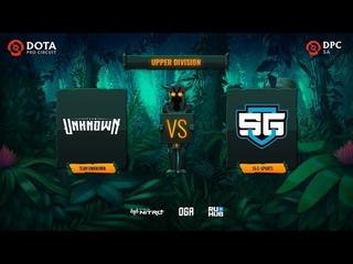 Team Unknown vs SG e-sports, Dota Pro Circuit 2021: S1 - SA, bo3, game 3 [NotInMyHouse & Inmate]