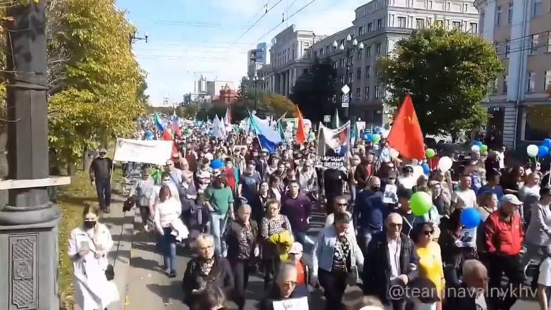 Хабаровск не сдаётся Народ устал терпеть иго олигархов жуликов и воров
