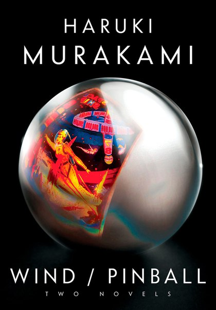 Haruki Murakami: Wind/Pinball (The Rat #1-2)
