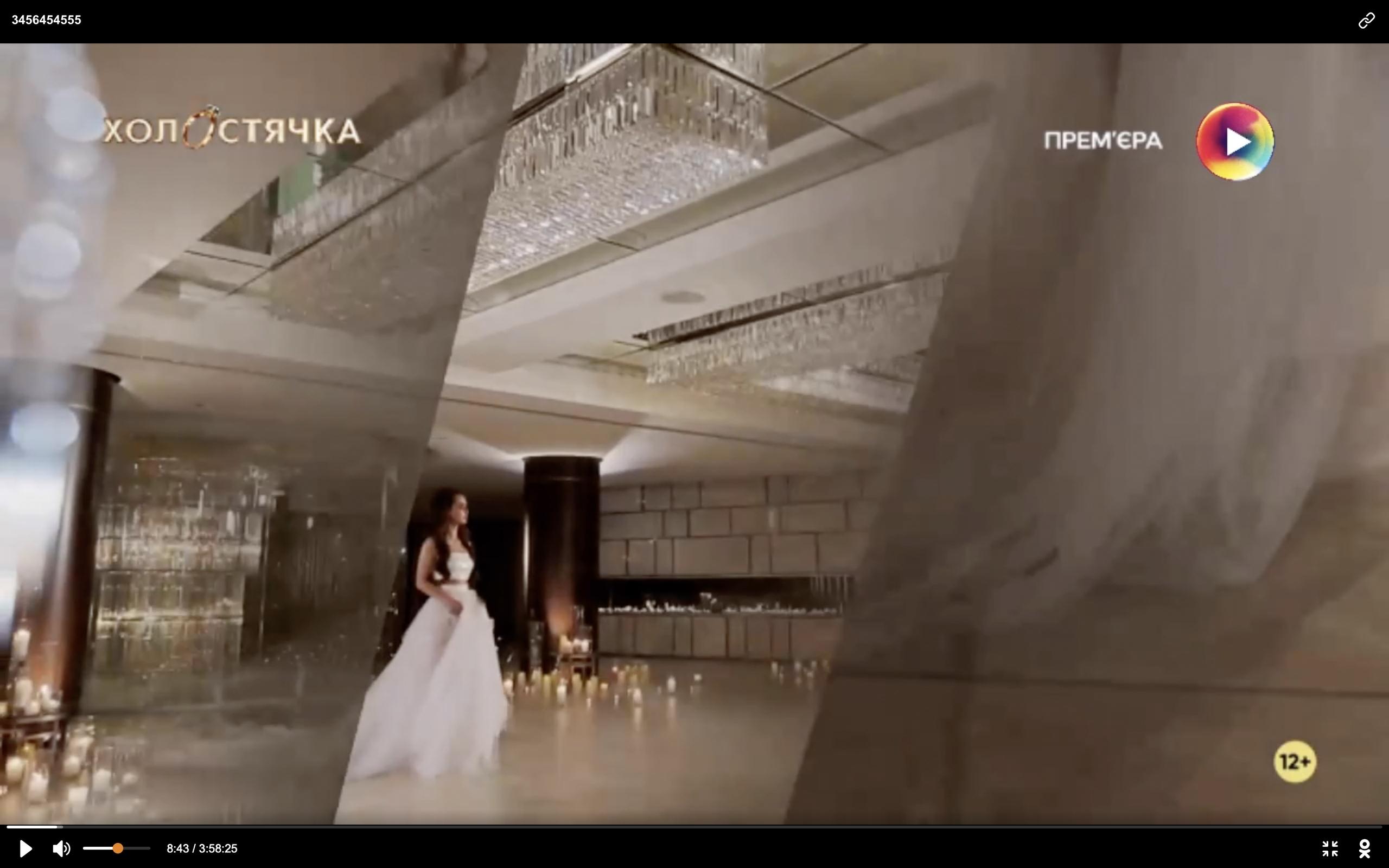 Bachelorette Ukraine - Season 1 - Ksenia Mishina - Discussion - *Sleuthing Spoilers* - Page 11 WGLtv2EE2fo