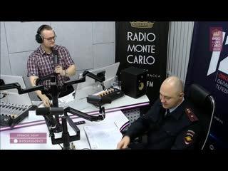 Станислав Бондаренко (ГИБДД России по Омской области) на Radio Monte Carlo Омск. Дорожный акцент. Дети-пассажиры