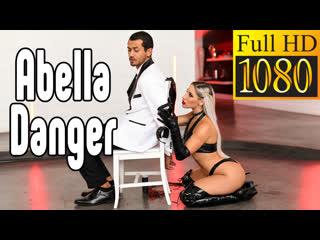 Abella Danger BIG ASS большие сиськи big tits [Трах, all sex, porn, big tits, Milf, инцест, порно blowjob brazzers секс порно