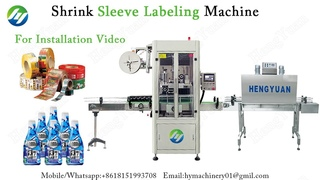Intallation and 0peration Video of Shrink Sleeve Labeling Machine