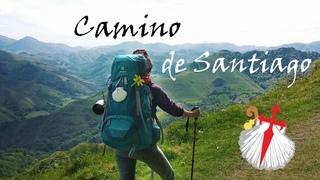 Камино де Сантьяго: снаряжение, что взять с собой в Путь Святого Иакова