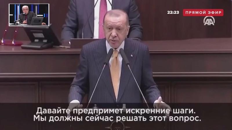 Эрдоган пошел во все ТЯЖКИЕ Ищенко и Куликов о действиях Турции Карабахе и позиции РФ