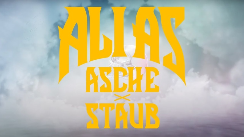 Ali As Asche x Staub prod by DLS x Young Mesh