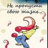 Католическая Альфа  [КРАСНОЯРСК]