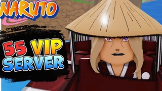 Шиндо Лайф ВИП сервера на ИВЕНТ - 55 шт 😱 Forged VIP Shindo Life Наруто Роблокс