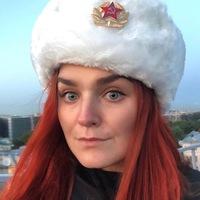 Alisa Abaimova