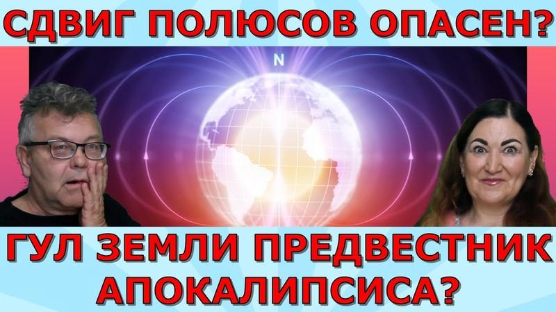 20 10 2020 пророчат новые ужасы Затопит ли наши страны Идеальная пара 347