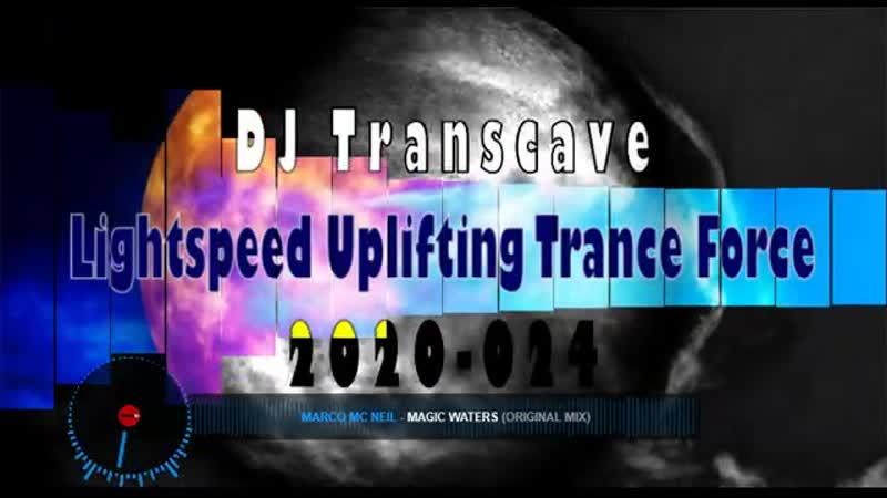 ►►DJ Transcave Lightspeed Uplifting Trance Force 2020 024◄◄🎵 Fantastic Februa