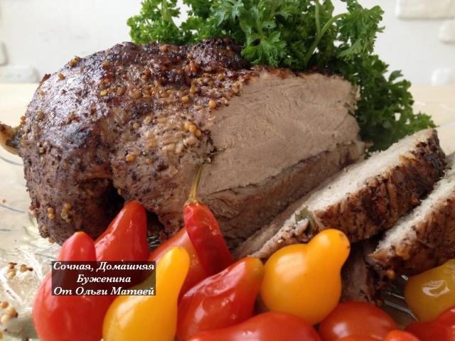 Буженина (Простой рецепт)   Roasted Meat Recipe
