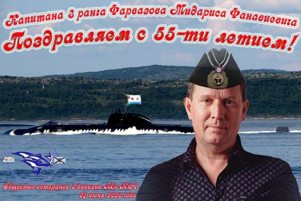 поздравления капитану украина сахар добавляем