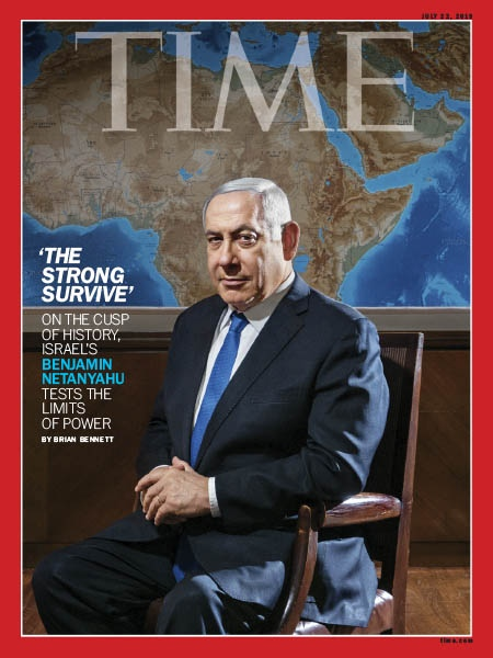 Time Magazine International Edition 07.22.2019