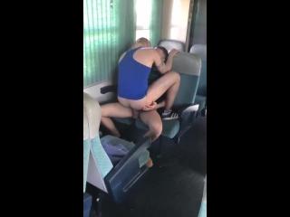 Sex bus trip