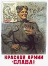 Личный фотоальбом Василия Королёва