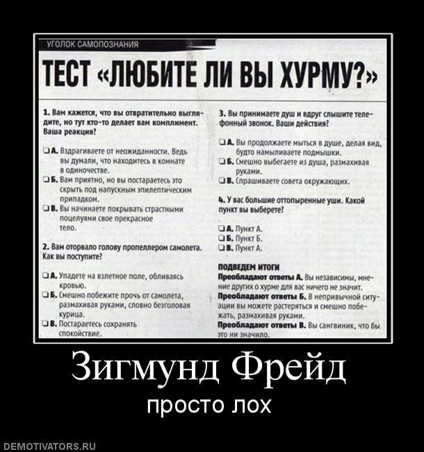 фото из альбома Дмитрия Бесова №6