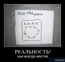Персональный фотоальбом Александра Зильбермана