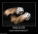Фотоальбом Глеба Тищенко