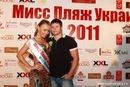 Фотоальбом Дмитрия Меленевского