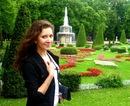 Личный фотоальбом Евгении Урмаевой