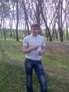 Володимир Постернак, Андрушевка, Украина