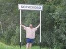 Фотоальбом Бориса Черкасова