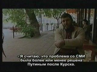 ДДТ - Капитан Колесников (Про подлодку Курск)
