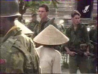 Вьетнам До Востребования Vietnam 1987 2 3 4 Серии