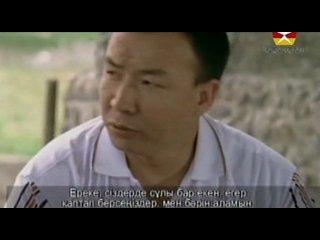 Три брата 5 серия (Казах-фильм)