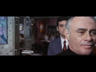 Признание комиссара полиции прокурору республики / Confessione di un commissario di polizia (1971)