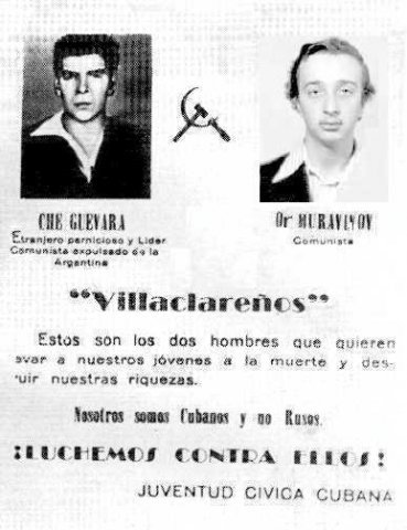 Ernesto Guevara фото №3