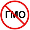 Нет ГМО!